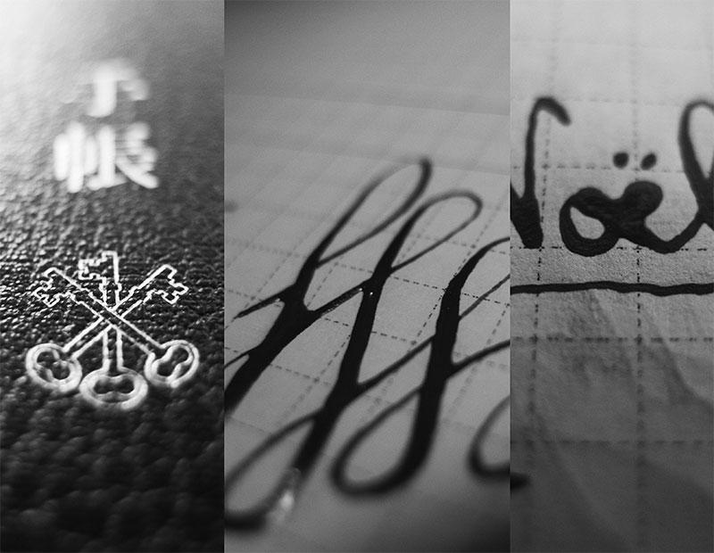 hobonichi-techno-flex-pen